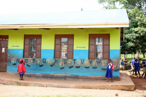 A block in Kamurasi Public School